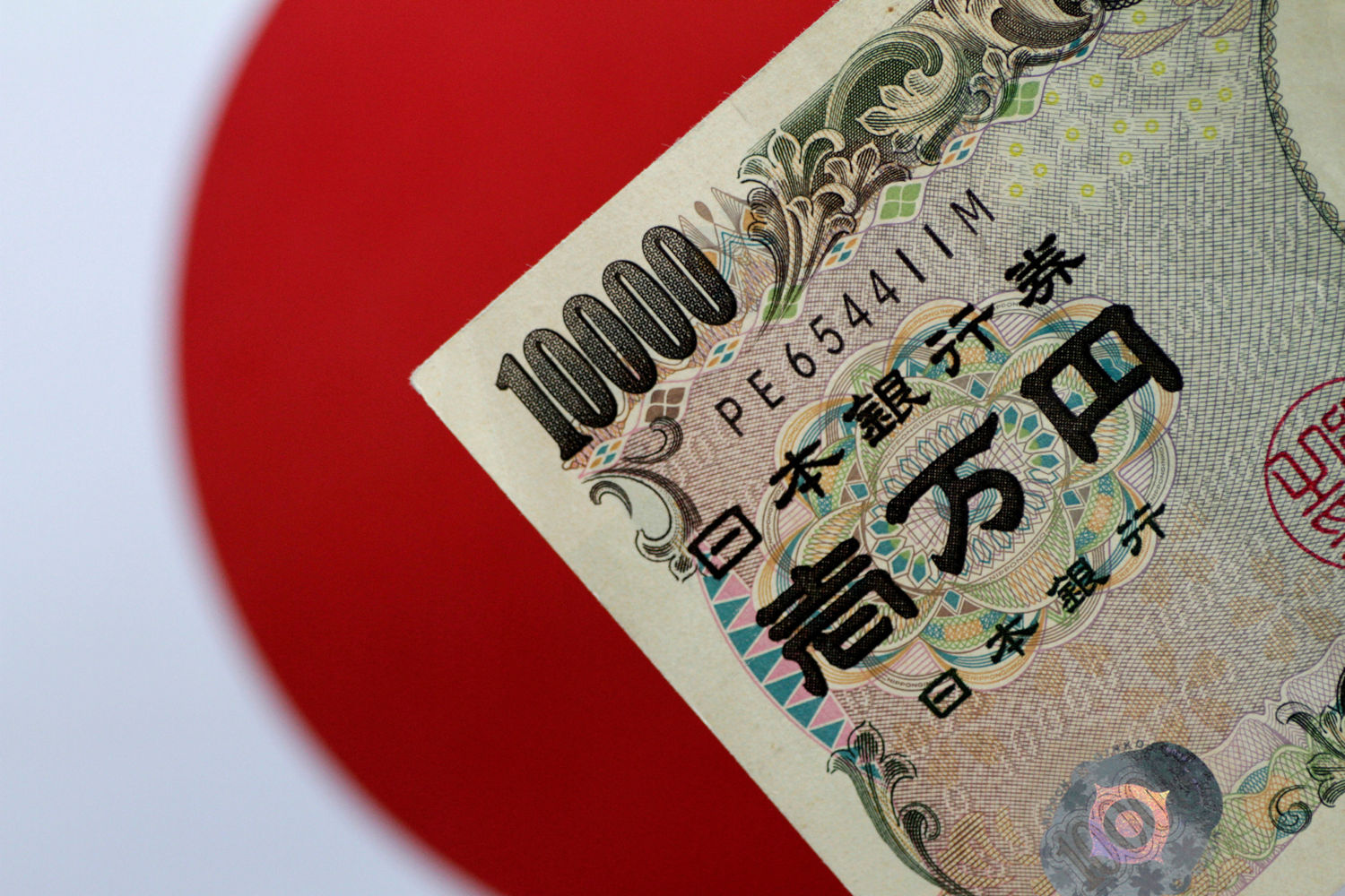 Japan takes steps towards creating a digital version of the yen