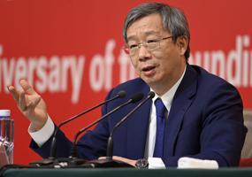 China's digital push could help internationalise the yuan