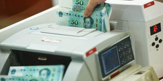 Higher than expected China GDP sustains yuan strength