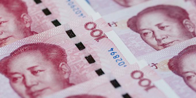 Momentum of rising yuan weakens
