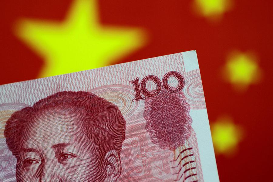 China launches new asset manager for bad loans and toxic assets