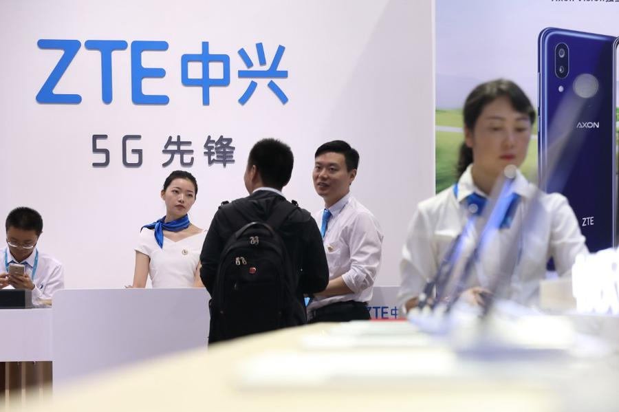 ZTE launches power-saving 5G base station chip
