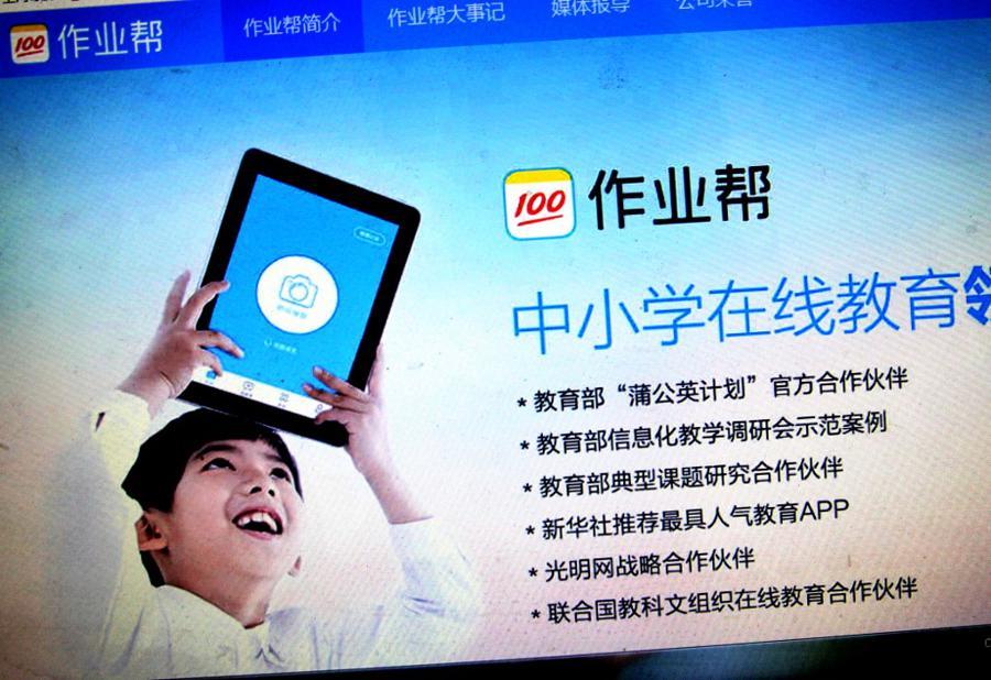 Online teaching startup Zuoyebang raises US$750m