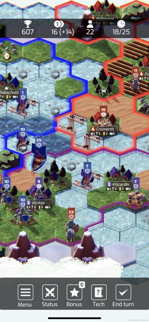 Multiplayer team game