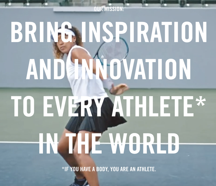 Nike's About Page screenshot
