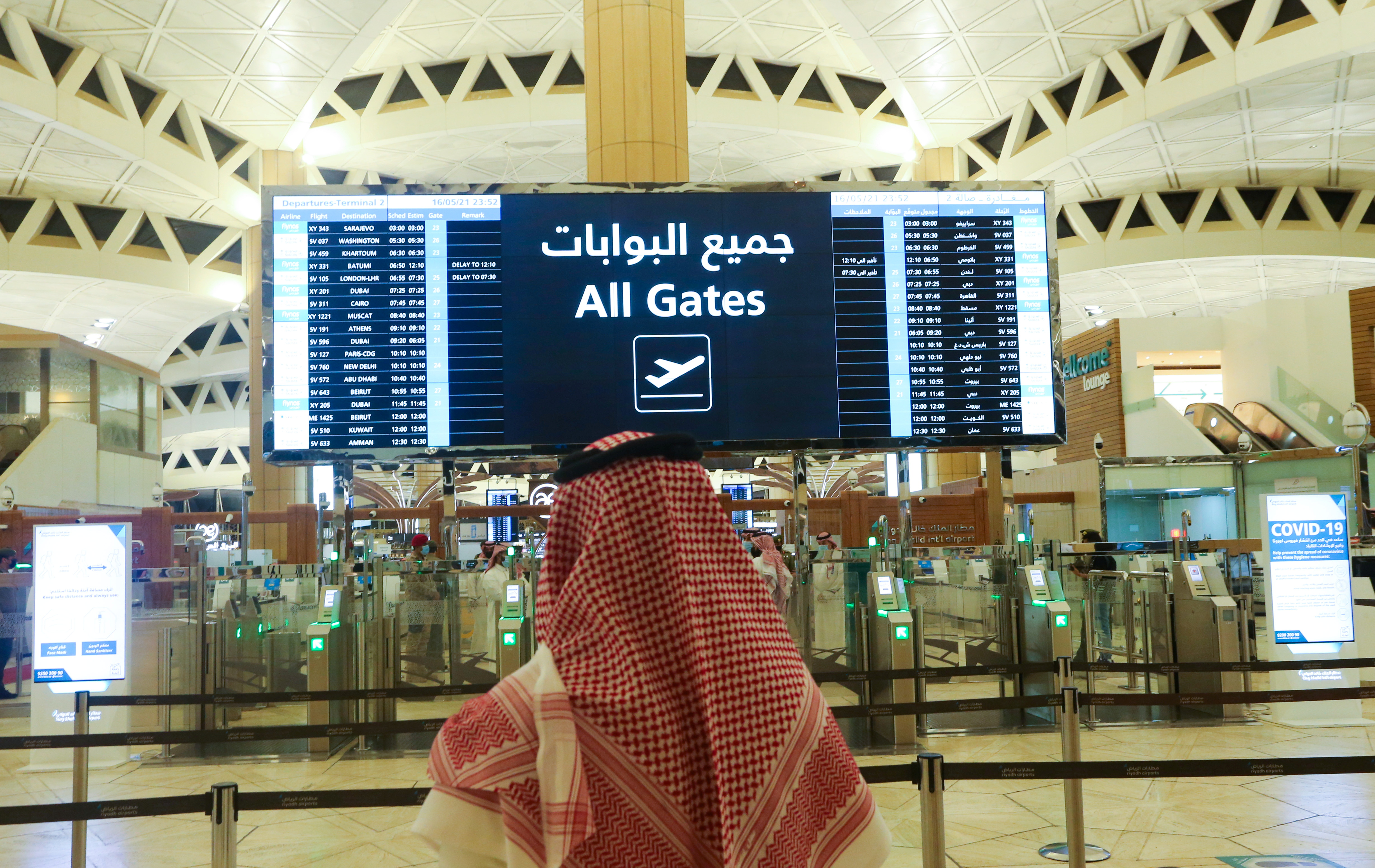 Saudi Arabia lifts ban from travelers arriving from 11 countries- SPA