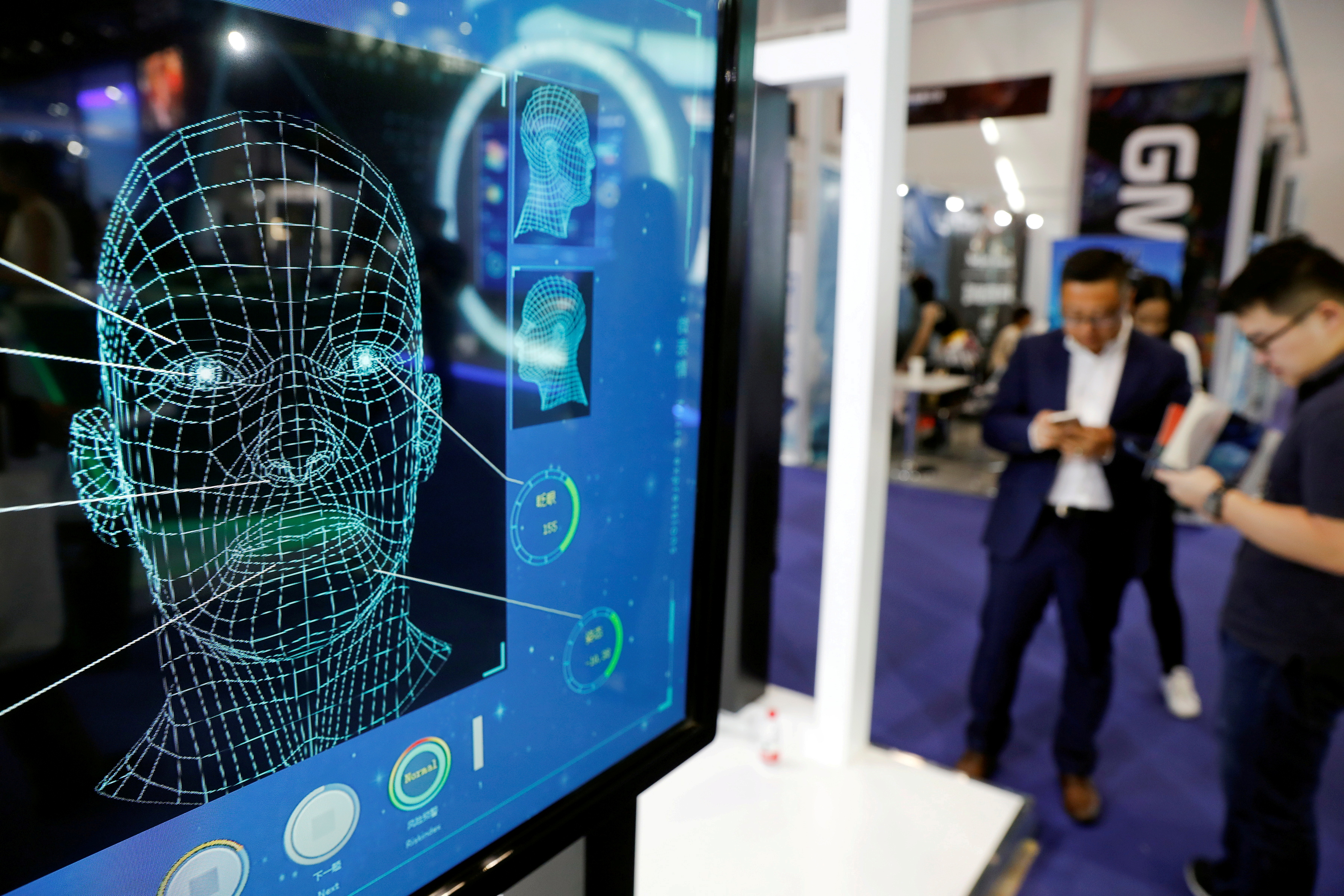 Investor group call for ethical approach to facial recognition