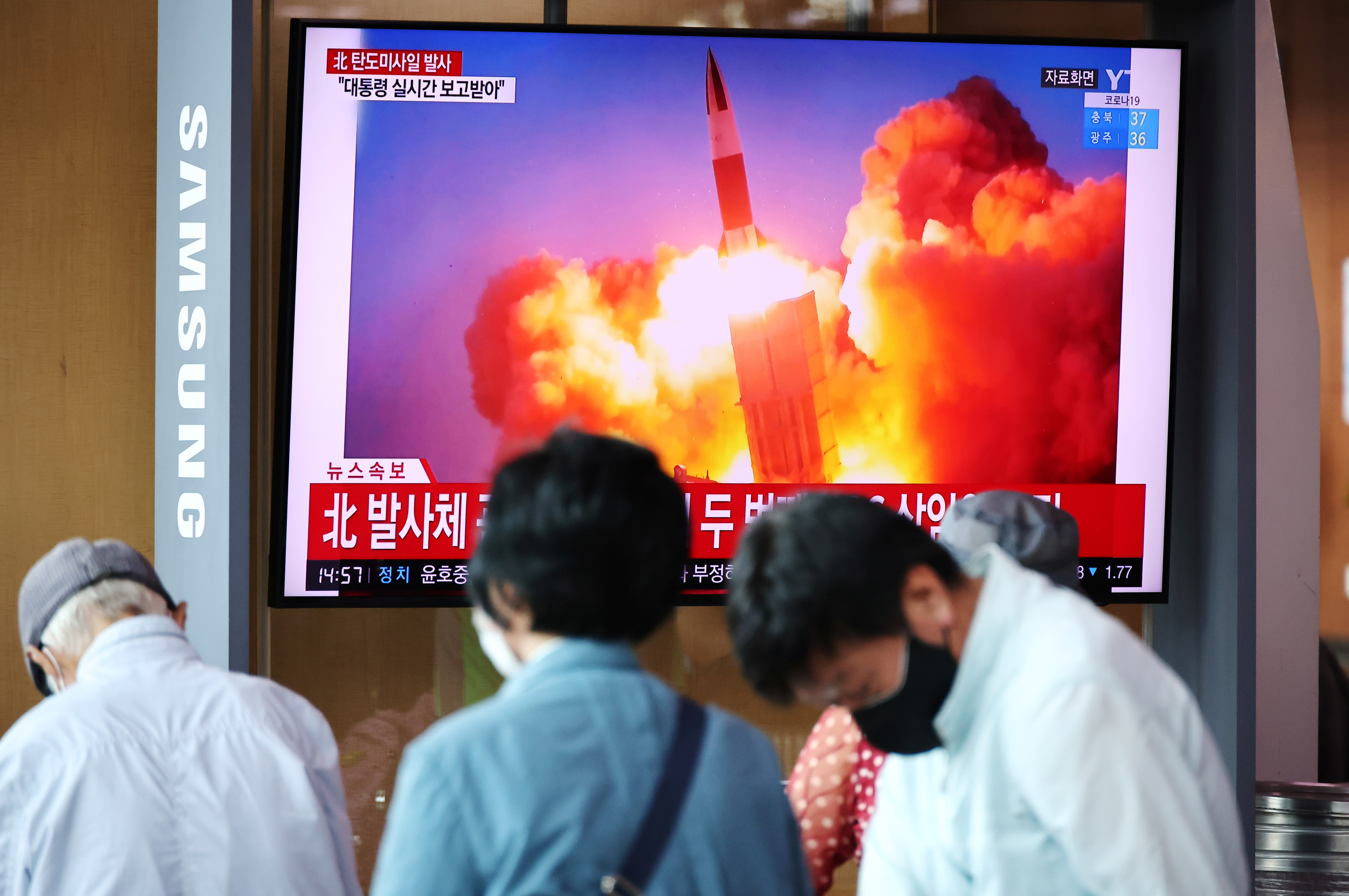 Timeline: North Korea's tests and summits over recent years