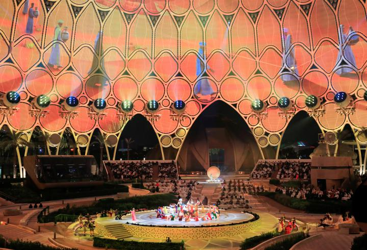 Artists perform during the opening ceremony of the Dubai Expo 2020 in Dubai, United Arab Emirates, September 30, 2021. REUTERS/Rula Rouhana