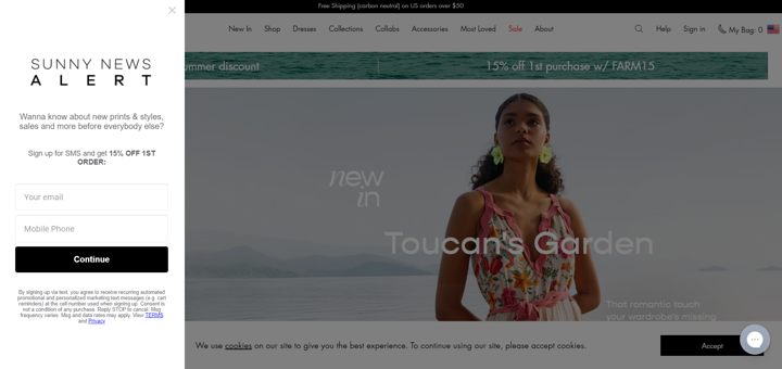 loyalty program sms retail marketing